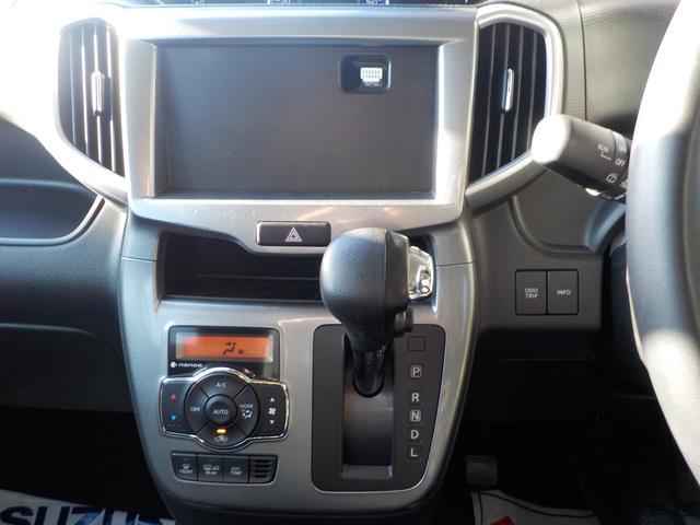 ハイブリッドMZ 4WD デュアルカメラブレーキサポート(14枚目)