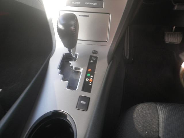 「トヨタ」「アベンシスワゴン」「ステーションワゴン」「富山県」の中古車13