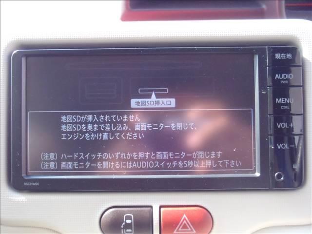 X純正SDナビ地デジBTオーディオBカメラETC横滑防止(15枚目)