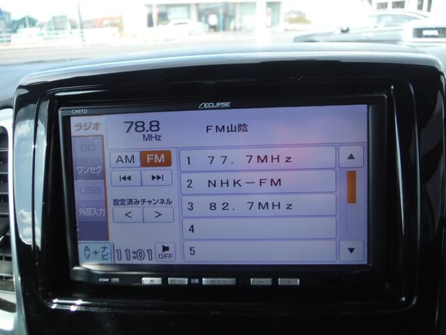 XT4WD純正ナビTVレーダーブレーキESP両側PスラHID(18枚目)