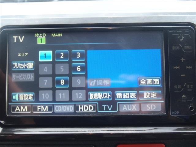 スーパーGLダークプライム4WD純正HDDナビTV両側Pスラ(13枚目)