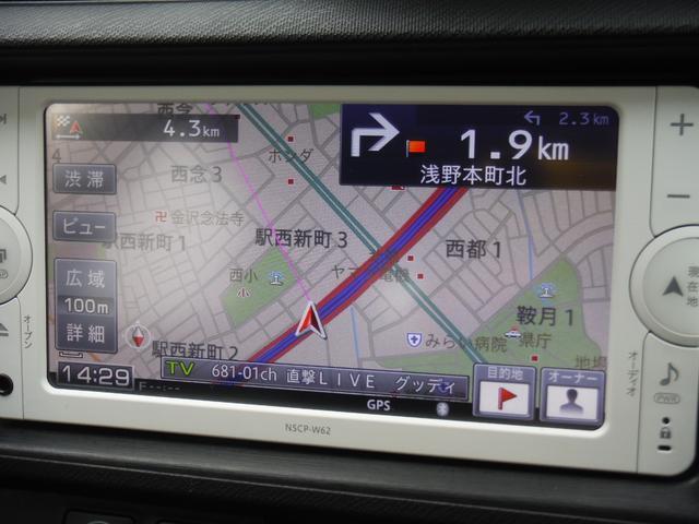 G純正SDナビ地デジBカメラBTオーディオETCシートH(15枚目)