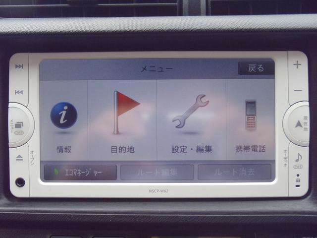 G純正SDナビ地デジBカメラBTオーディオETCシートH(16枚目)