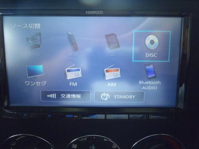 ターボ!ケンウッドメモリーナビ!地デジTV!DVD再生機能!Bluetooth対応!電動オープンルーフ!純正15アルミ!MTモード付AT!フォグランプ!メーカーオプションカラー!下取り7万円保証開催中