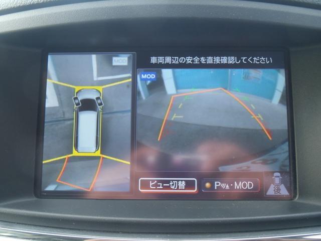 ライダーブラックライン4WDメーカーツインナビTV黒革シート(14枚目)