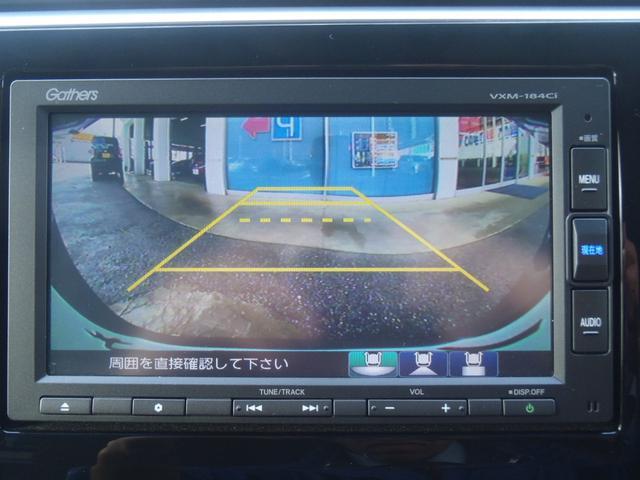 Gホンダセンシング4WDギャザーズメモリーナビBカメラETC(13枚目)