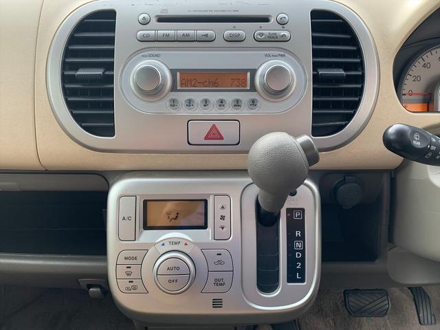 E-FOUR専用オーディオ付スマートキーETCシートヒーター(14枚目)