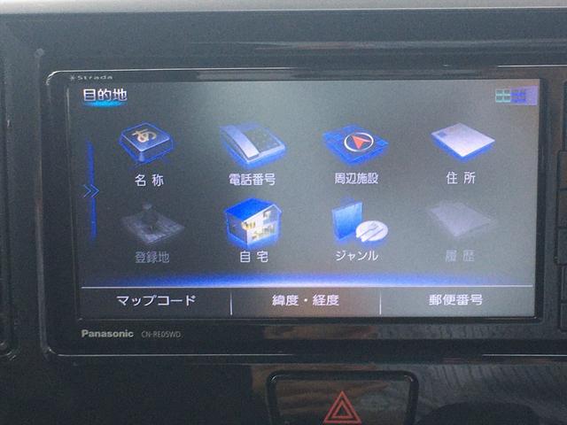 「日産」「デイズルークス」「コンパクトカー」「富山県」の中古車22