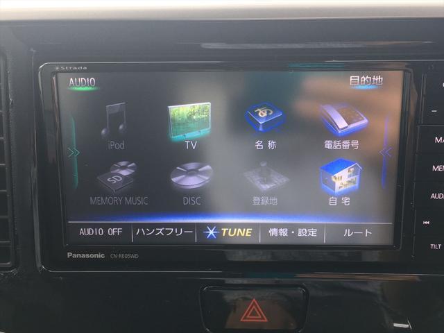 「日産」「デイズルークス」「コンパクトカー」「富山県」の中古車24