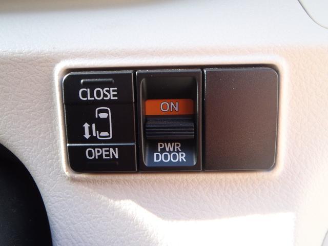 X 4WD!トヨタセーフティセンス!メモリーナビ!Bカメラ!DVDビデオ!Bluetooth!USB!パワースライドドア!プリクラッシュ!オートマチックハイビーム!ETC!ミラーウィンカー!LEDテール!(18枚目)