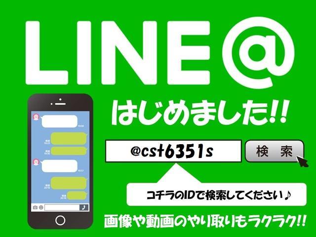 LINE@始めました!◆ID:@cst6351s◆フェニックス北陸富山店の公式アカウントになります!◆友達登録をするとLINEからチラシやお得情報が届く!◆LINEからの来店予約でさらに特典有り!◆
