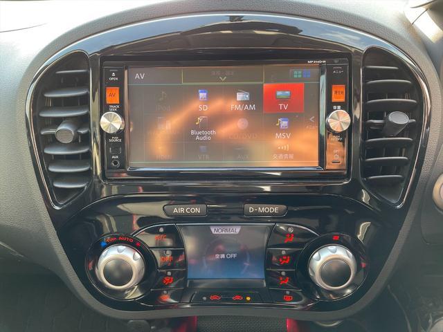 16GT FOUR パーソナライゼーション 4WD ターボ 純正メモリーナビ フルセグTV DVD再生 BT CD録音 ETC ドラレコ アラウンドビューモニター 本革シート シートヒーター HIDヘッド オートライト 横滑り防止 純正17AW(19枚目)