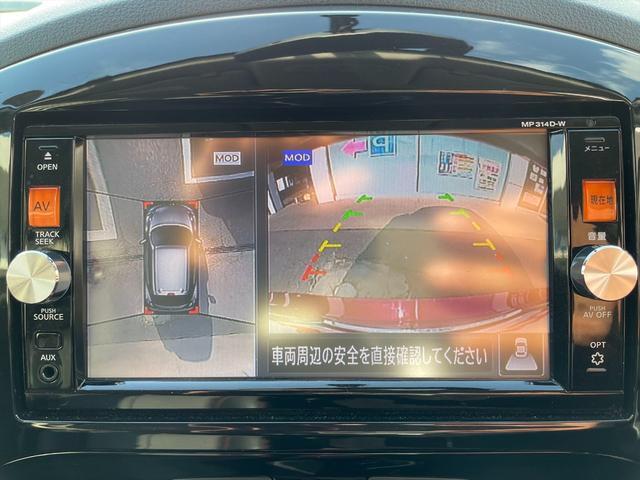 16GT FOUR パーソナライゼーション 4WD ターボ 純正メモリーナビ フルセグTV DVD再生 BT CD録音 ETC ドラレコ アラウンドビューモニター 本革シート シートヒーター HIDヘッド オートライト 横滑り防止 純正17AW(20枚目)