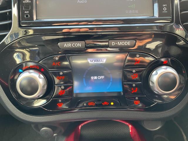 16GT FOUR パーソナライゼーション 4WD ターボ 純正メモリーナビ フルセグTV DVD再生 BT CD録音 ETC ドラレコ アラウンドビューモニター 本革シート シートヒーター HIDヘッド オートライト 横滑り防止 純正17AW(21枚目)