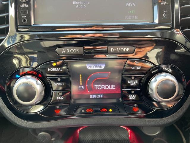 16GT FOUR パーソナライゼーション 4WD ターボ 純正メモリーナビ フルセグTV DVD再生 BT CD録音 ETC ドラレコ アラウンドビューモニター 本革シート シートヒーター HIDヘッド オートライト 横滑り防止 純正17AW(22枚目)