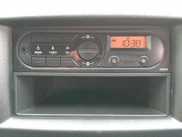 ロングDXターボ EXパック 切替4WD ディーゼルターボ エマージェンシーブレーキ 横滑り防止 SNOWモード アイドルアップ スライドサイドウインドウ プライバシーガラス リアヒーター カラードバンパー メッキP(33枚目)