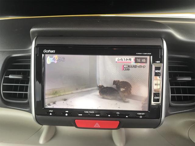 「ホンダ」「N-BOX」「コンパクトカー」「富山県」の中古車18