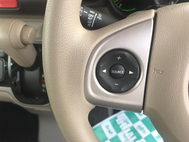 「ホンダ」「N-BOX」「コンパクトカー」「富山県」の中古車23