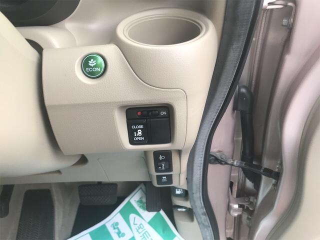 「ホンダ」「N-BOX」「コンパクトカー」「富山県」の中古車28