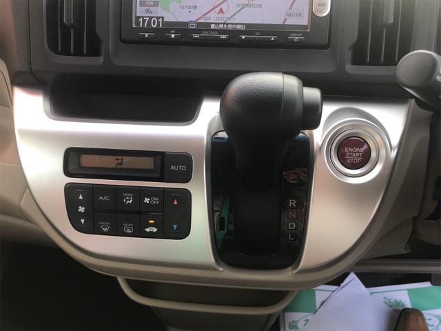 「ホンダ」「N-WGN」「コンパクトカー」「富山県」の中古車15