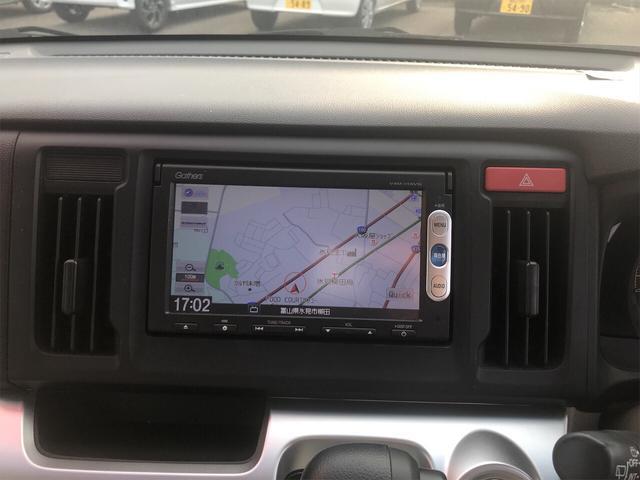 「ホンダ」「N-WGN」「コンパクトカー」「富山県」の中古車17