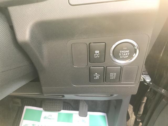 「ダイハツ」「ムーヴ」「コンパクトカー」「富山県」の中古車25