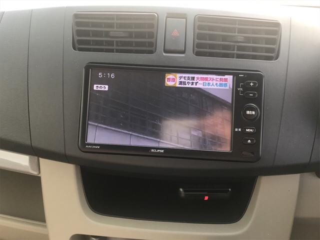 「ダイハツ」「ムーヴ」「コンパクトカー」「富山県」の中古車17