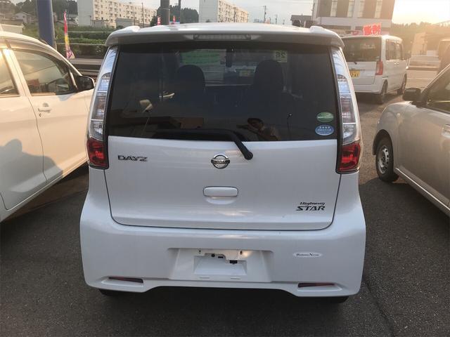 「日産」「デイズ」「コンパクトカー」「富山県」の中古車6