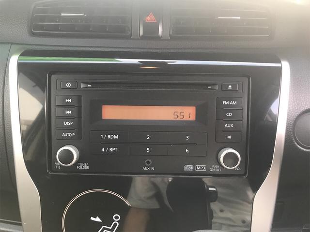「日産」「デイズ」「コンパクトカー」「富山県」の中古車16