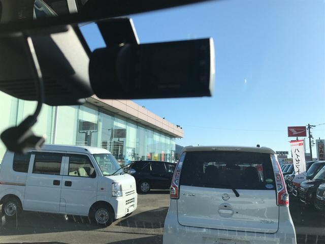 「三菱」「ミラージュ」「コンパクトカー」「富山県」の中古車21