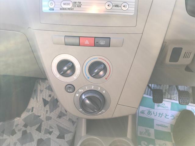 「ダイハツ」「ミラ」「軽自動車」「富山県」の中古車14