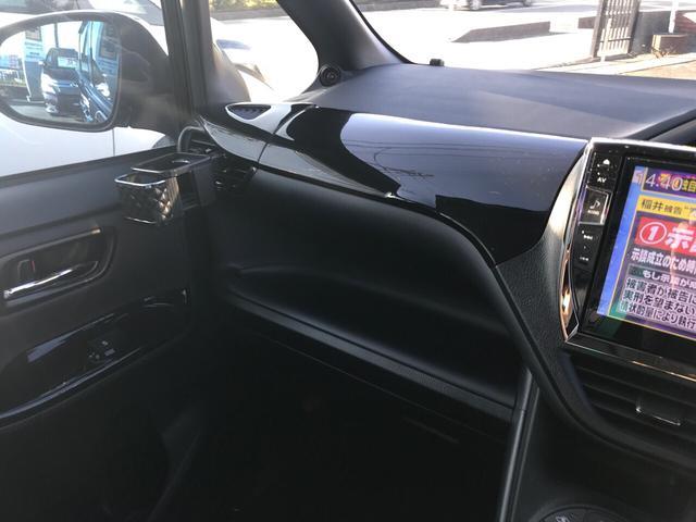 「トヨタ」「ヴォクシー」「ミニバン・ワンボックス」「富山県」の中古車18