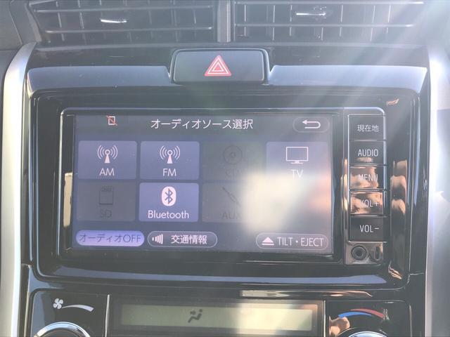 「トヨタ」「カローラフィールダー」「ステーションワゴン」「富山県」の中古車16