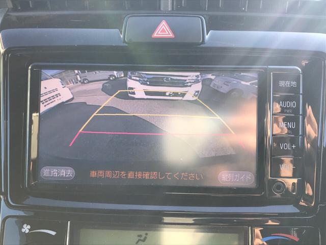 「トヨタ」「カローラフィールダー」「ステーションワゴン」「富山県」の中古車17