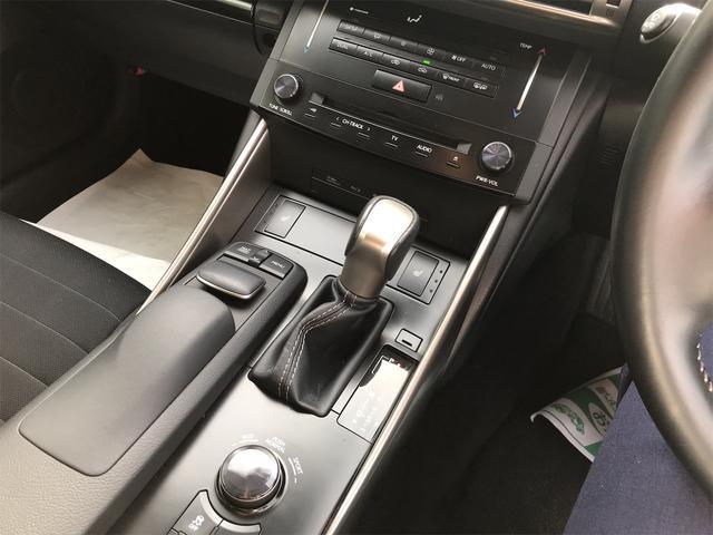 「レクサス」「IS」「セダン」「富山県」の中古車5
