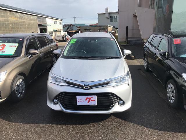 「トヨタ」「カローラフィールダー」「ステーションワゴン」「富山県」の中古車2