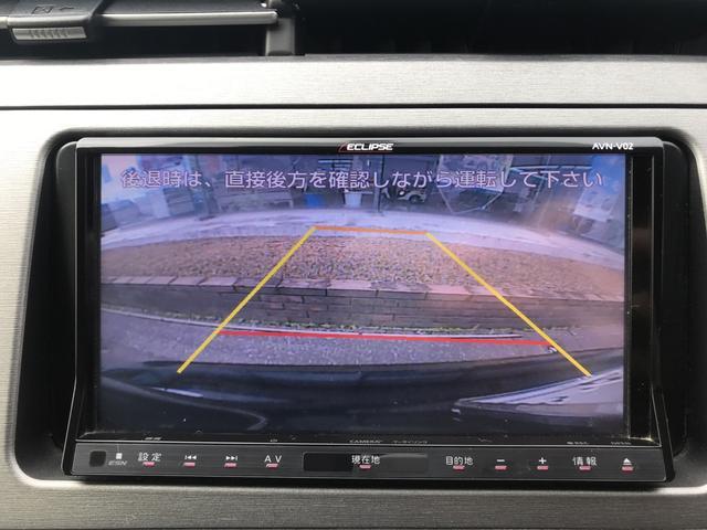 「トヨタ」「プリウス」「セダン」「富山県」の中古車17