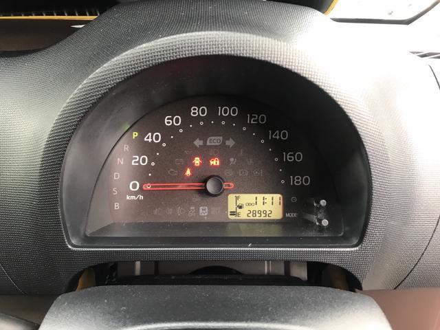 「トヨタ」「パッソ」「コンパクトカー」「富山県」の中古車20