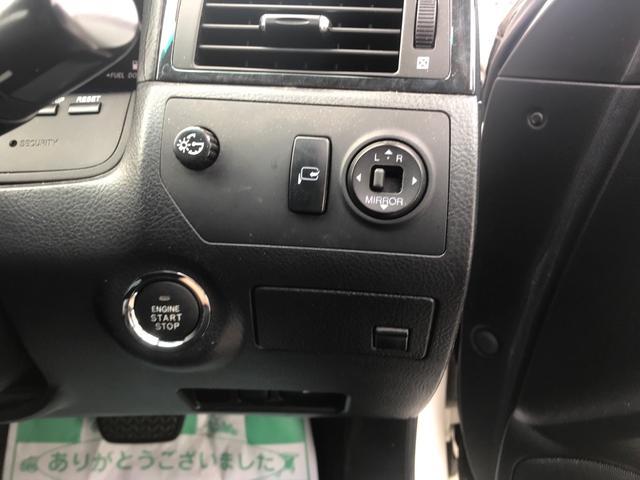 「トヨタ」「クラウン」「セダン」「富山県」の中古車25