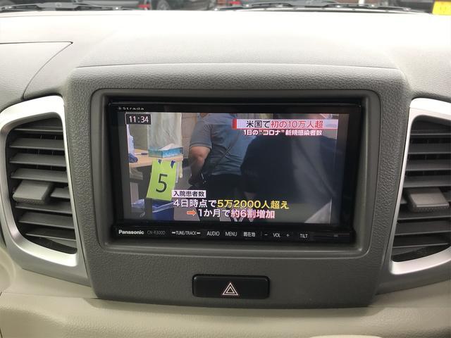 「スズキ」「スペーシア」「コンパクトカー」「富山県」の中古車11