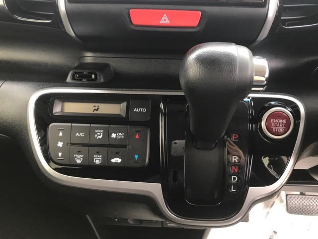 「ホンダ」「N-BOX」「コンパクトカー」「富山県」の中古車17