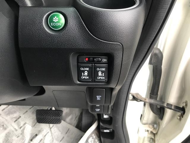 「ホンダ」「N-BOX」「コンパクトカー」「富山県」の中古車27