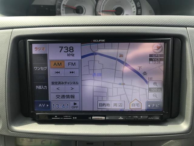 「トヨタ」「シエンタ」「ミニバン・ワンボックス」「富山県」の中古車17