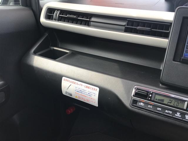 「スズキ」「ワゴンR」「コンパクトカー」「富山県」の中古車13