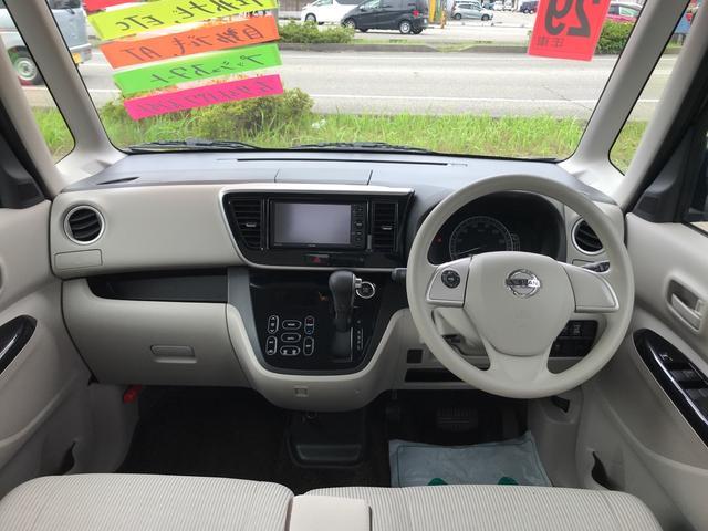 「日産」「デイズルークス」「コンパクトカー」「富山県」の中古車2