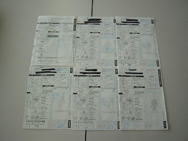 eR仕様 黒革 サンルーフ バックモニター スマートキー(15枚目)