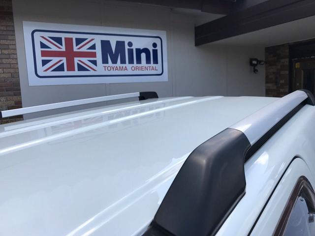 【富山のMINI専門店】MINIのことならなんでもお任せください。無料電話店舗直通ダイヤルは・・・0066-9704-504002でございます。お気軽にお問合せください。楽しいお話をしましょう(^^)