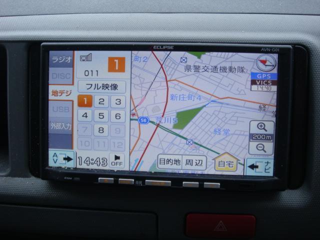 トヨタ ハイエースバン SロングワイドDX セカンドバケットシート2脚 ベッド