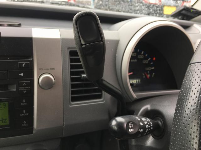 スズキ ワゴンR FX-Sリミテッド CD MD キーレス アルミ
