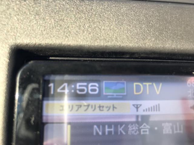 スズキ ワゴンR セーフティパッケ-ジ 社外ナビ新品付